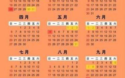 在中国放假就是换个时间上班