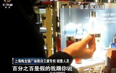 """赵音奇发微博回应承认俞渝提到的""""赵YQ""""是自己,但表示自己是属于下段混混一行的"""
