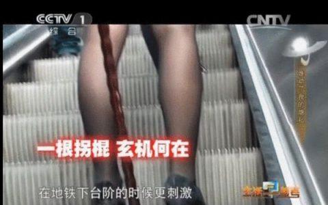 青岛某民宿房间安装路由器改的偷拍摄像头,被专业人士发现了