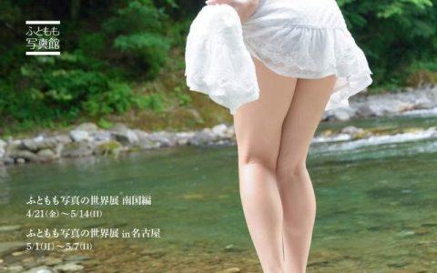 性感迷人的小白裙 腿部若隐若现的纹身充满了神秘感 ..