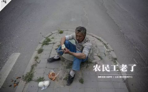 没有钱的体面都是穷人幻想出来的