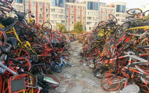 马云谈共享单车:知道腾讯希望合并,但不能为垄断而做。