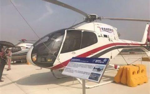 双11最大折扣!男子买直升机卖家打6折直降600多万。