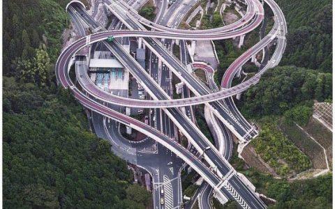 日本高尾山 