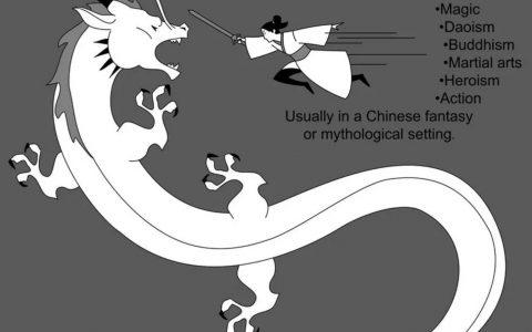 老外靠中国网文戒掉毒瘾