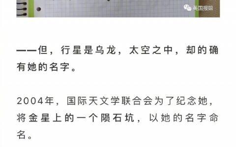 清代的女科学家王贞仪,就算人生只有短暂的29年,也是光芒闪耀的人啊
