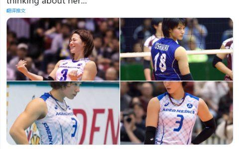 日本的女排选手 Shiho Yoshimura吉村志穗 今天在推上火了