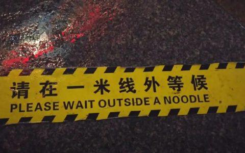 翻译可以多敷衍
